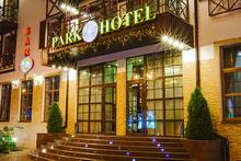 Гостиница «Park Hotel» 4* (Харьков)
