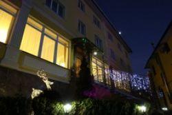 Отель cо СПА «Арго» (Львов)