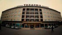 Сити СПА-салон отеля «Украина» (Луцк)