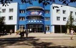 Санаторий «Хвыля» (под Киевом)