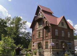 Отель «Красна садыба» (Яремче)
