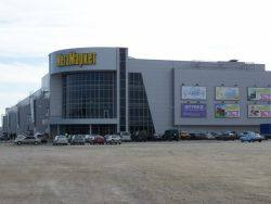 Фитнес СПА «Дельтаплан» (Киев)