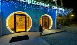 SPA-центр «Aqua Paradise» (Одесса)