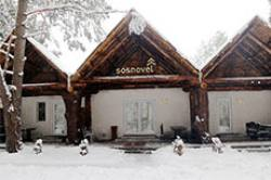 СПА-комплекс отдыха «Sosnovel»