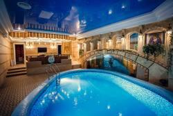 СПА-отель «Софиевский Посад» (под Киевом)