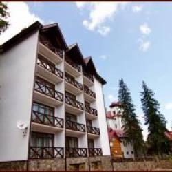 Gorgany Hotel & Spa (Карпаты)