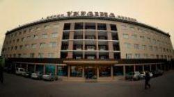 Гостиница «Украина» (Луцк)